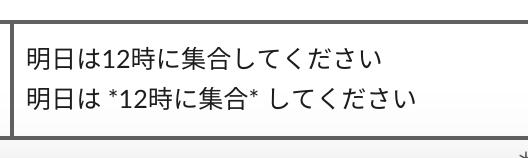 f:id:nomunomu0504:20190522015909p:plain