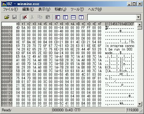 f:id:nomunomu0504:20190522101951p:plain