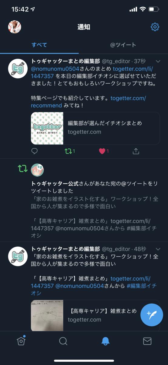f:id:nomunomu0504:20191231000810p:plain