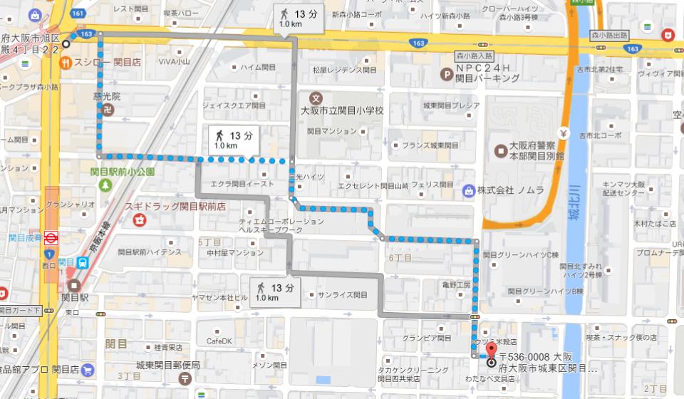 f:id:nomura-randsel:20161208113909j:plain