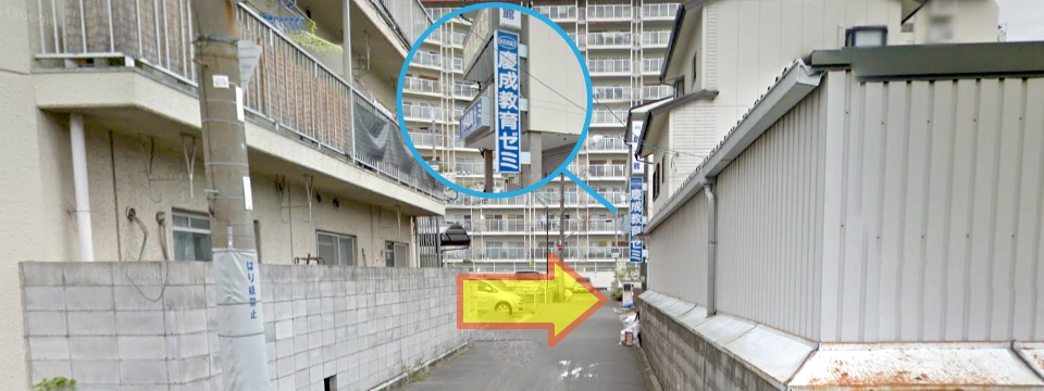 f:id:nomura-randsel:20161208145234j:plain