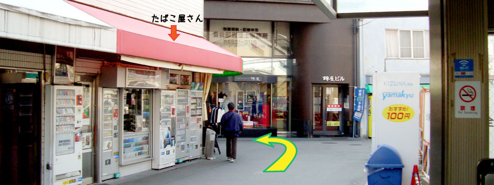 f:id:nomura-randsel:20161209161539j:plain