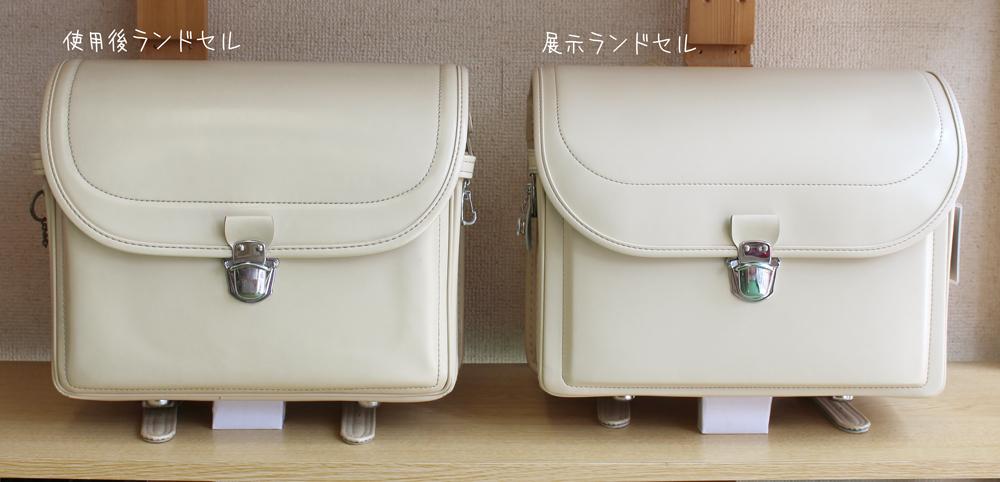 f:id:nomura-randsel:20170830171217j:plain