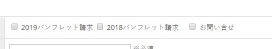 f:id:nomura-randsel:20171117173016j:plain