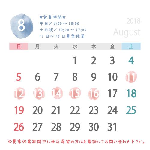 f:id:nomura-randsel:20180614151353j:plain