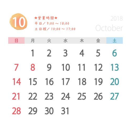 f:id:nomura-randsel:20180614151409j:plain