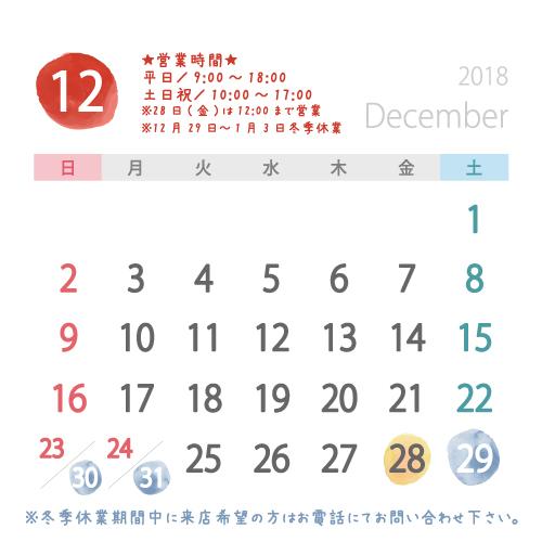 f:id:nomura-randsel:20180614151425j:plain