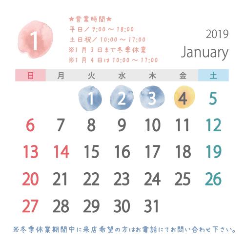 f:id:nomura-randsel:20180614151433j:plain
