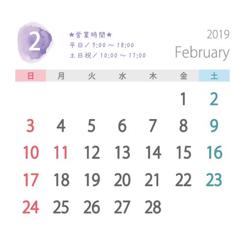 f:id:nomura-randsel:20180614151441j:plain