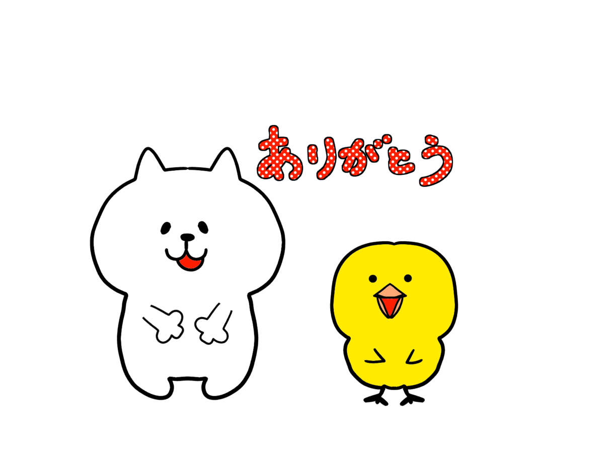 f:id:nomura-randsel:20190528104739p:plain