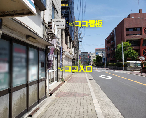 f:id:nomura-randsel:20190530102616j:plain