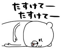f:id:nomura-randsel:20190611114020p:plain