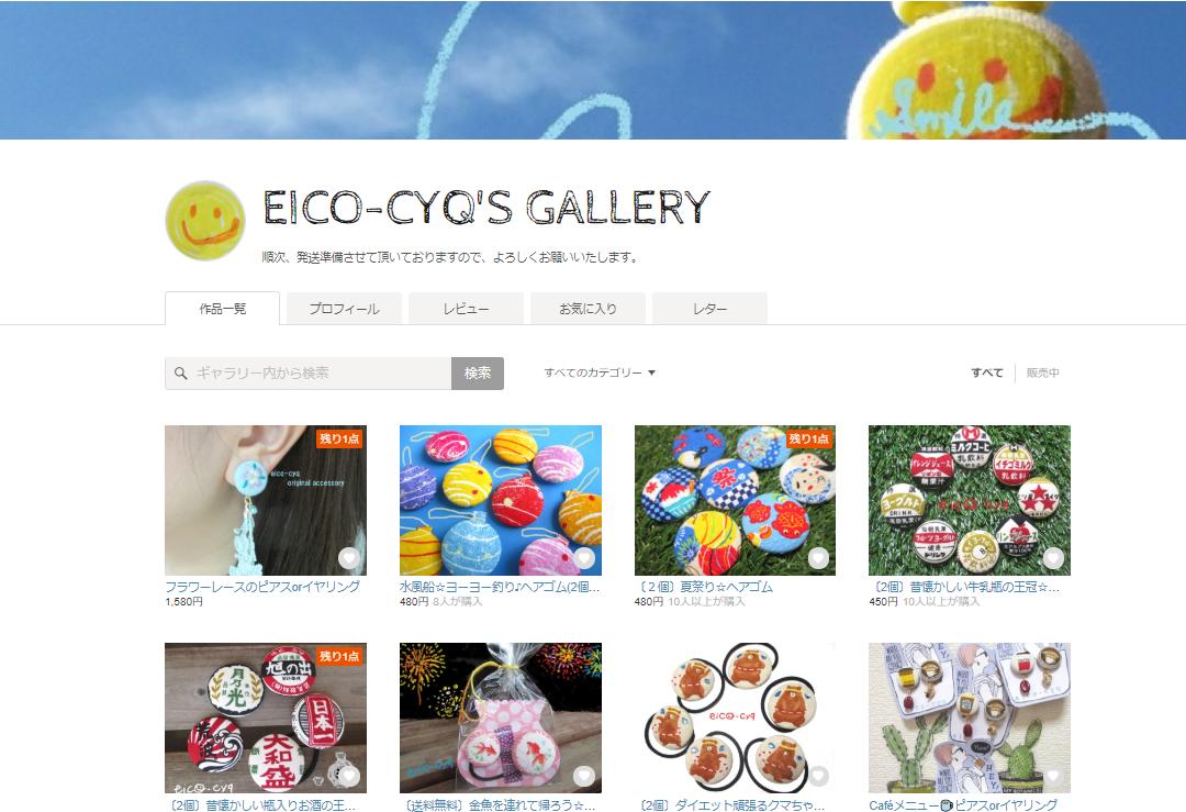 eico-cyq