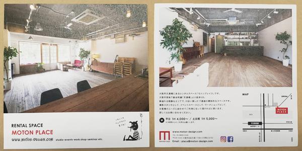 f:id:nomura-randsel:20200110135750j:plain