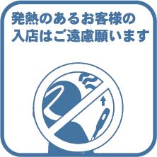 f:id:nomura-randsel:20201020093301p:plain