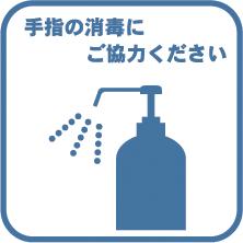 f:id:nomura-randsel:20201020093340p:plain