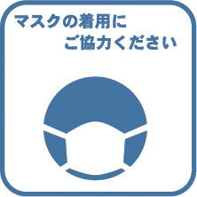 f:id:nomura-randsel:20201020093354p:plain