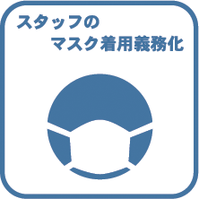 f:id:nomura-randsel:20201020093510p:plain