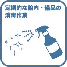 f:id:nomura-randsel:20201020093551p:plain
