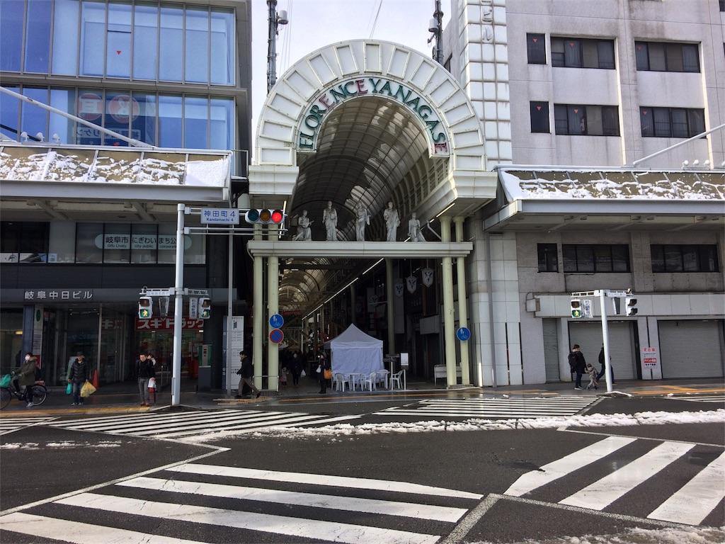 f:id:nomura130:20170115211357j:image