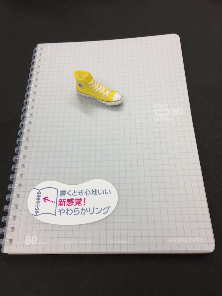 f:id:nomura130:20170404124529j:image