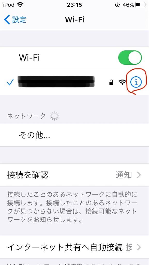 f:id:nomurabbit:20200122232845j:image