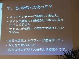 f:id:nomuran7:20091021001254j:image