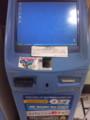 ヤマダのポイント スロットマシンはWindowsマシンでした。起動前かな?