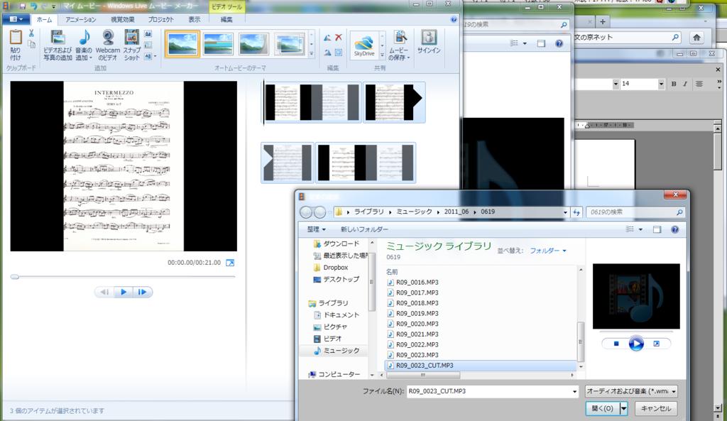 f:id:nomuran7:20110621123521p:image:left