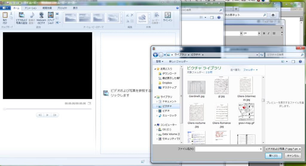 f:id:nomuran7:20110621123522p:image:left