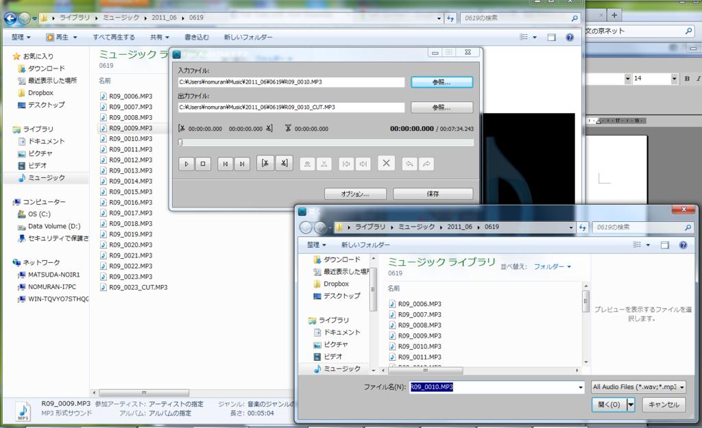 f:id:nomuran7:20110621123525p:image:left