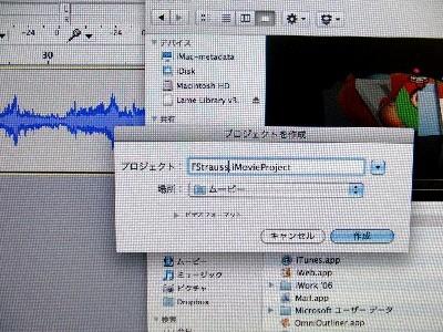 f:id:nomuran7:20110812154528j:image:left