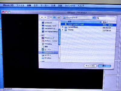 f:id:nomuran7:20110812154530j:image:left