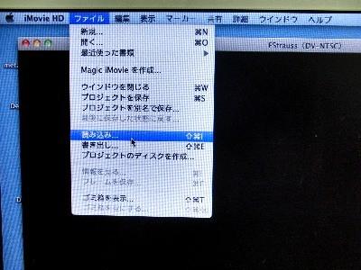 f:id:nomuran7:20110812154531j:image:left