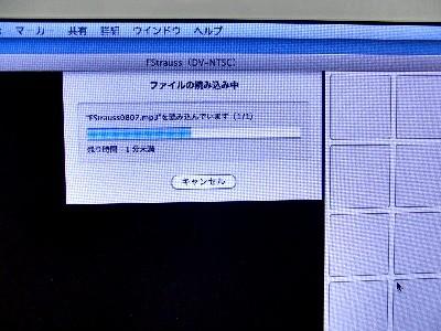 f:id:nomuran7:20110812154532j:image:left