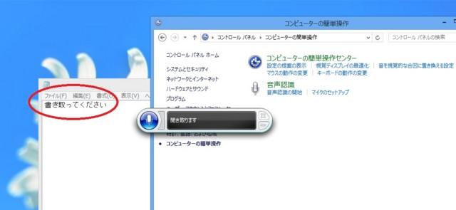 f:id:nomuran7:20130104203959j:image:left