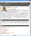 f:id:nomuran7:20130104211730j:image:medium:left