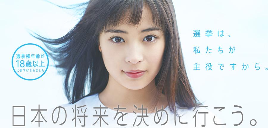 f:id:nomuratomoaki:20160709160225j:plain