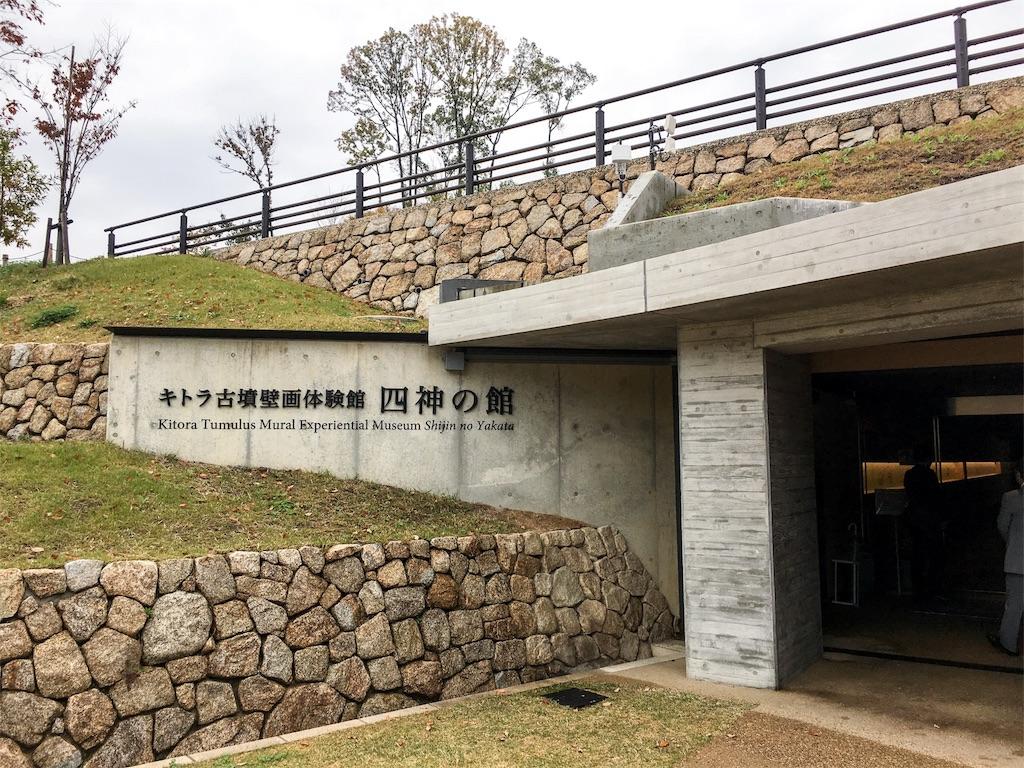 f:id:nomuratomoaki:20171109121913j:image