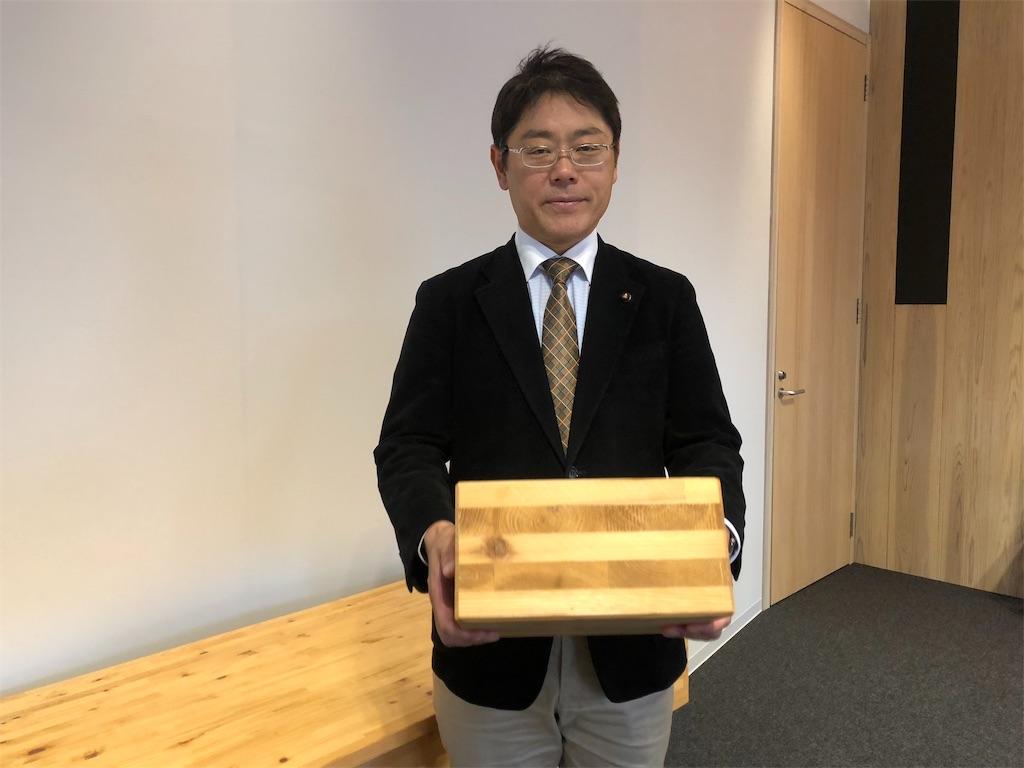f:id:nomuratomoaki:20181019151447j:image