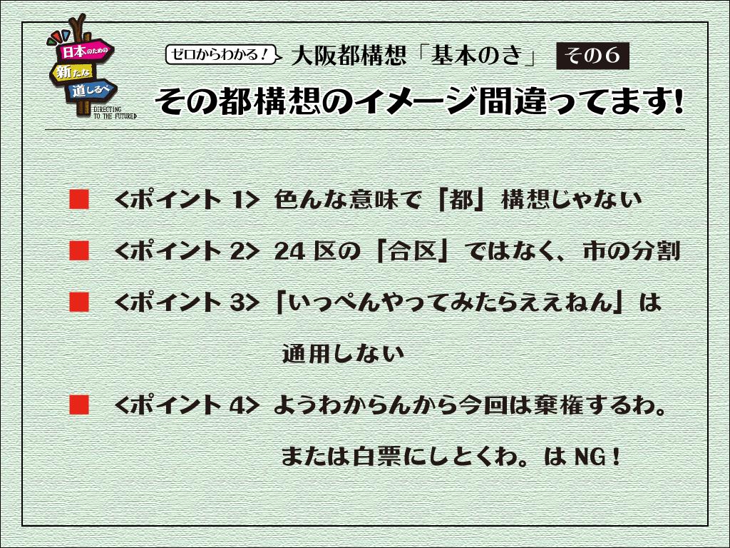 f:id:nomuratomoaki:20201013022515p:plain