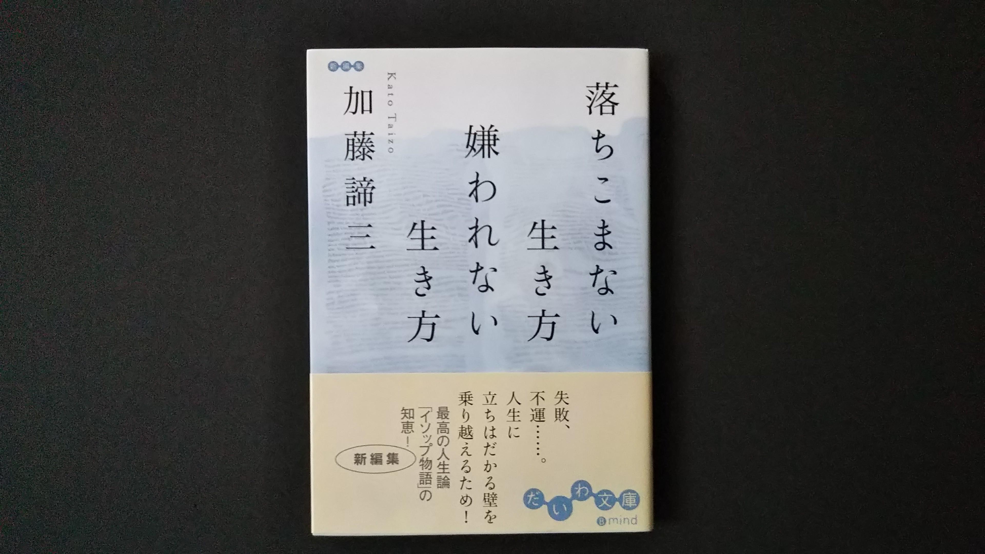 f:id:nomzakki:20181211235412j:image