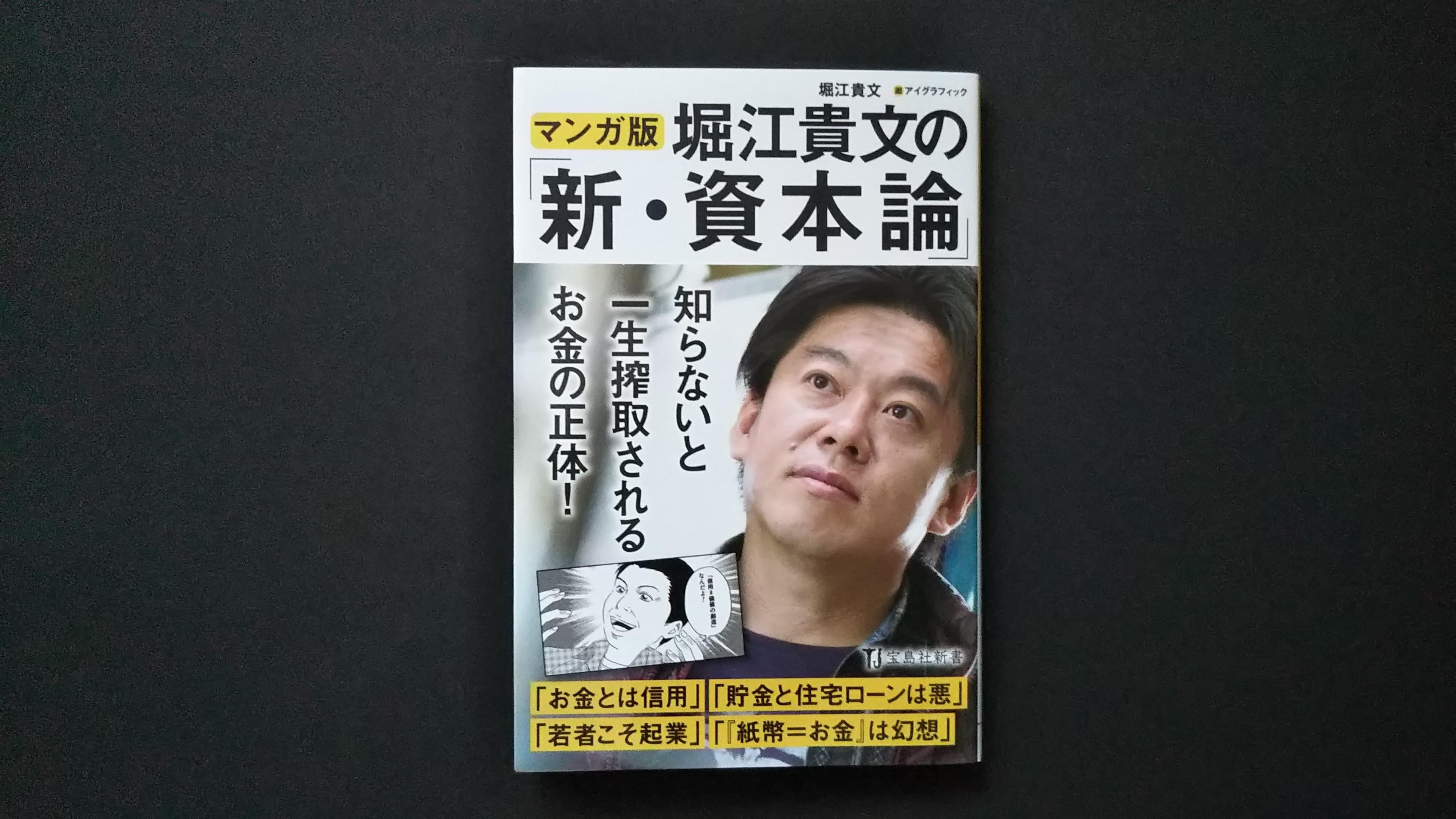 f:id:nomzakki:20190203221923j:image