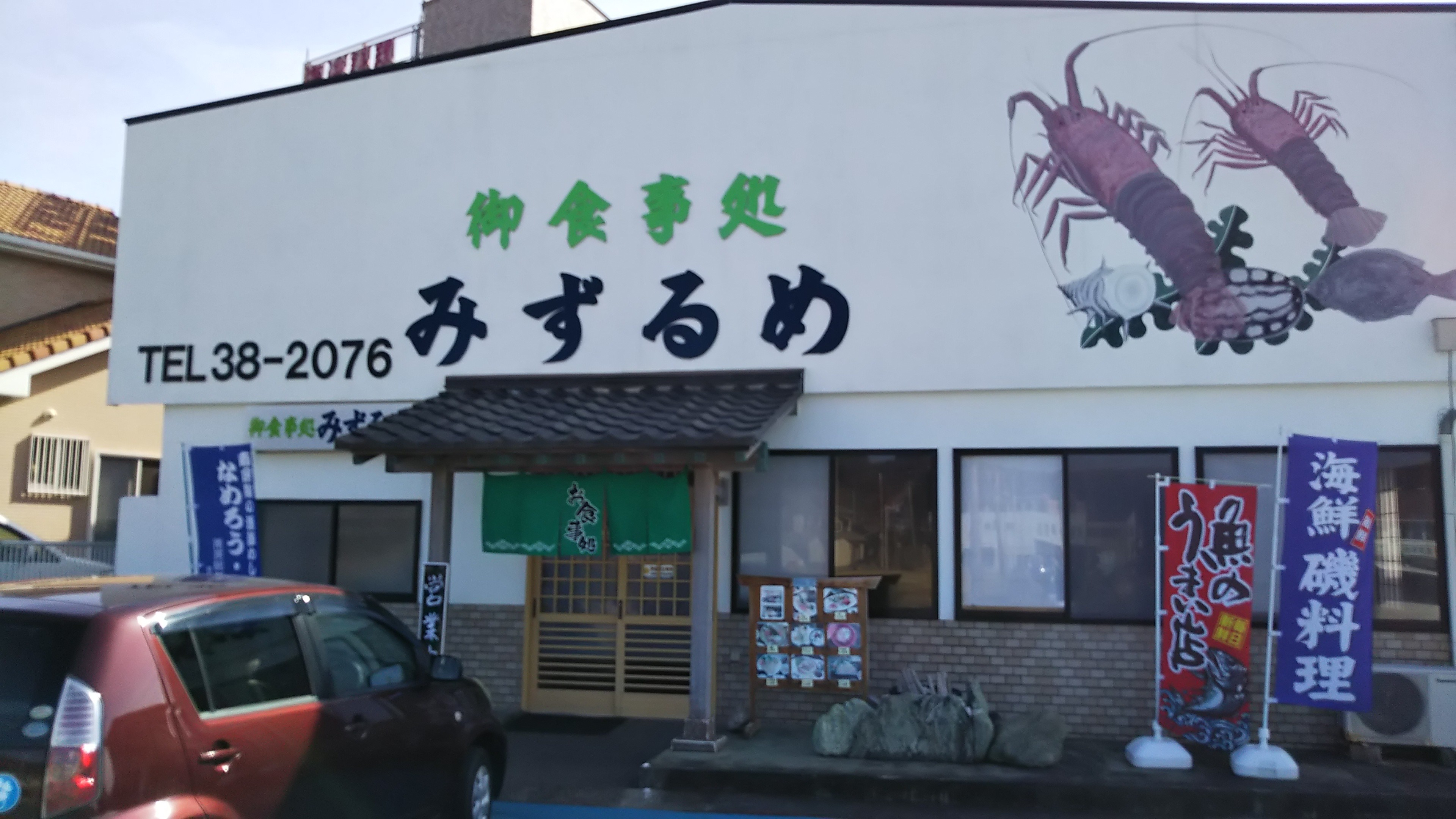 f:id:nomzakki:20190219194733j:image