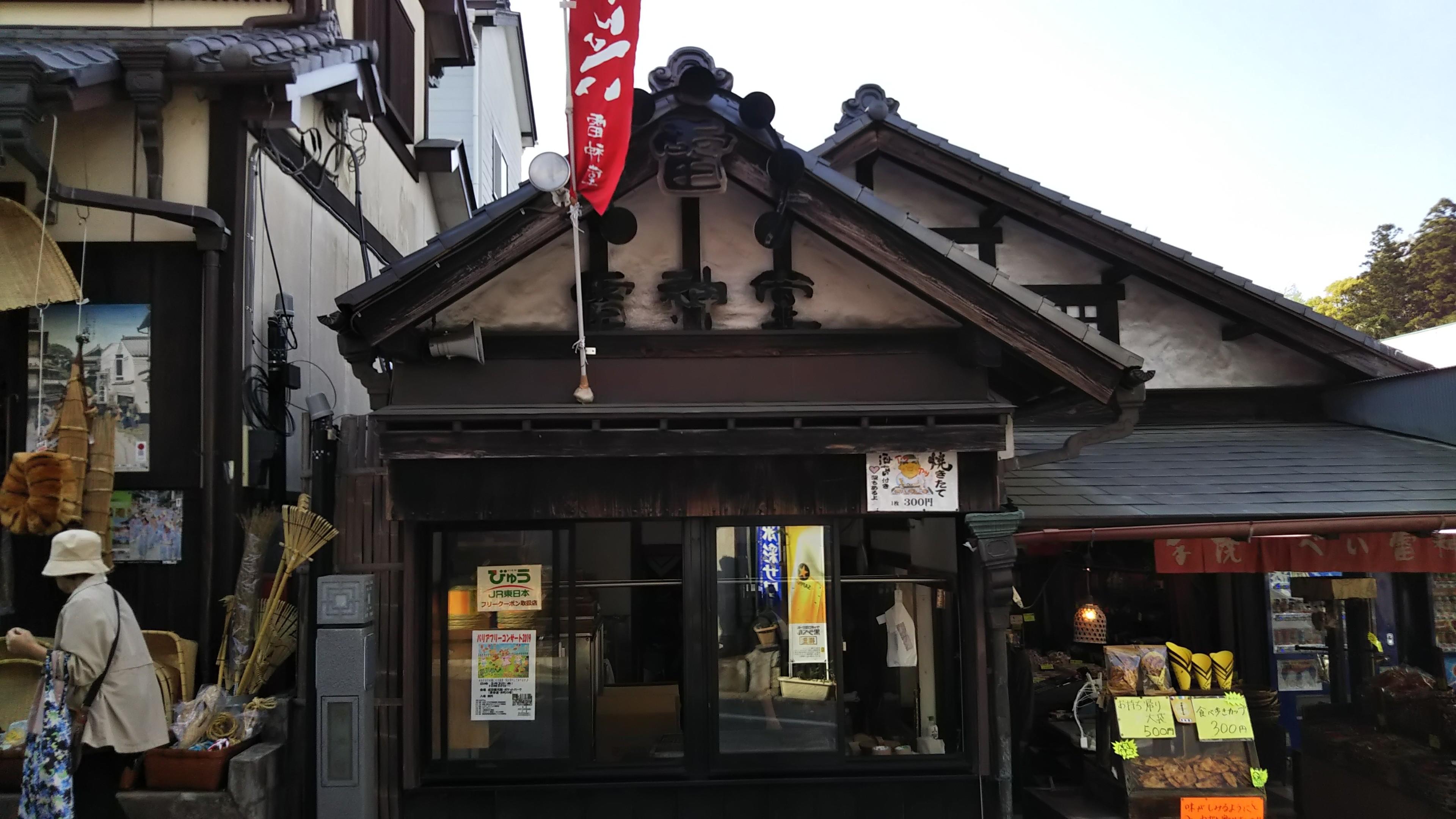 f:id:nomzakki:20190429211241j:image