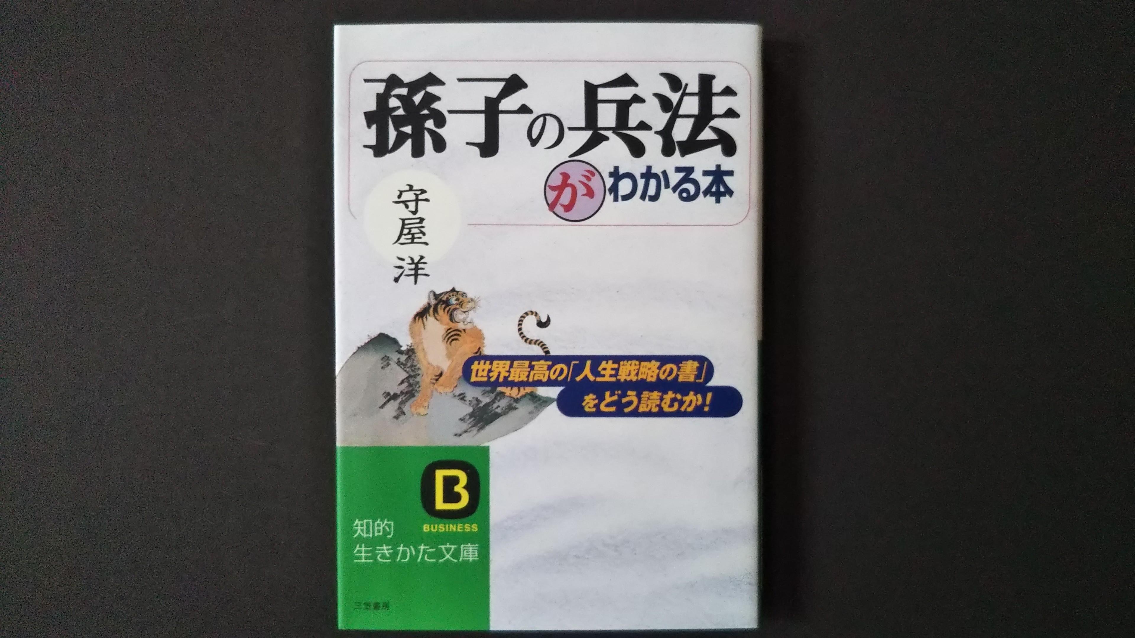 f:id:nomzakki:20190504232807j:image