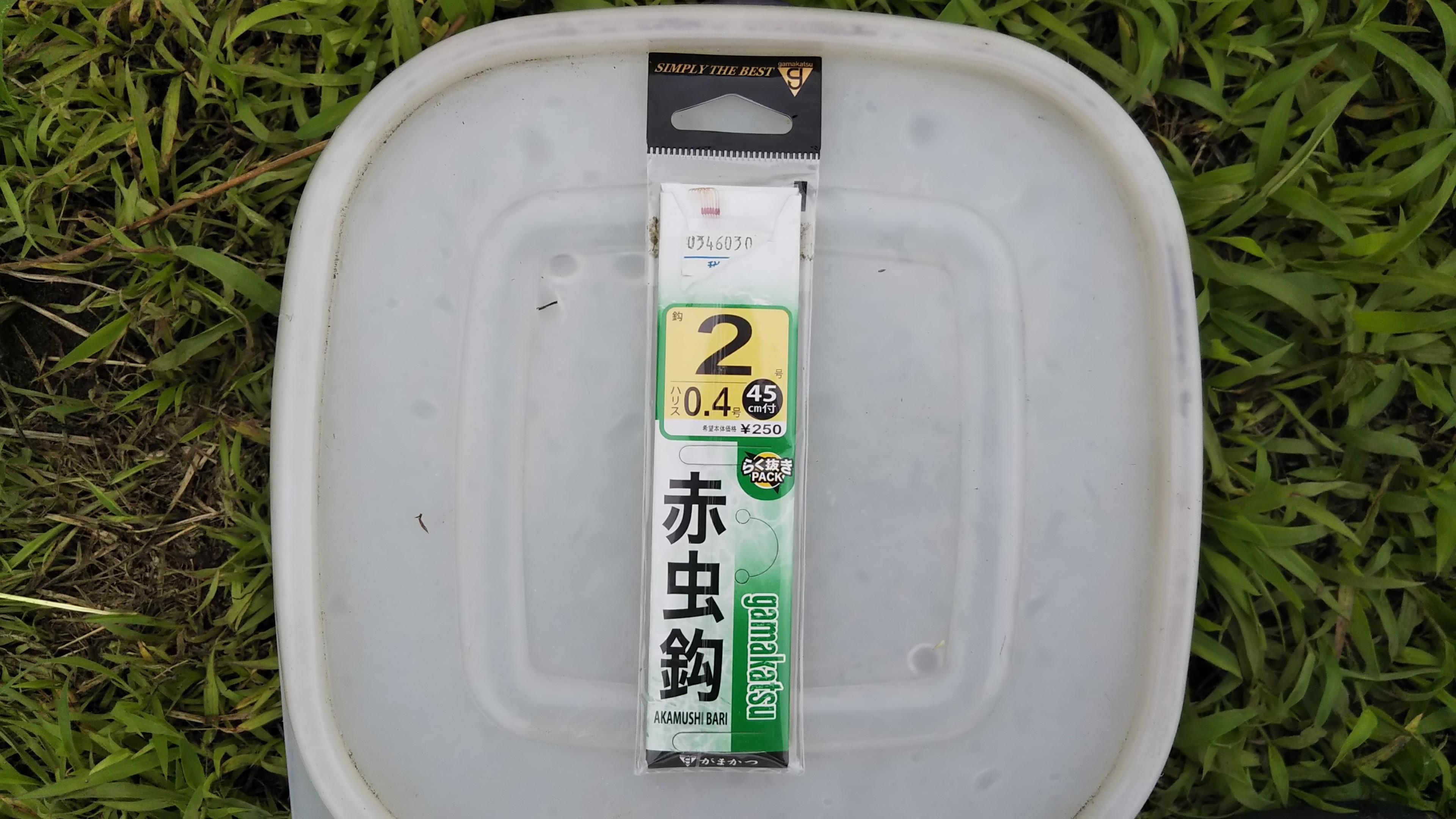 f:id:nomzakki:20190610200459j:image