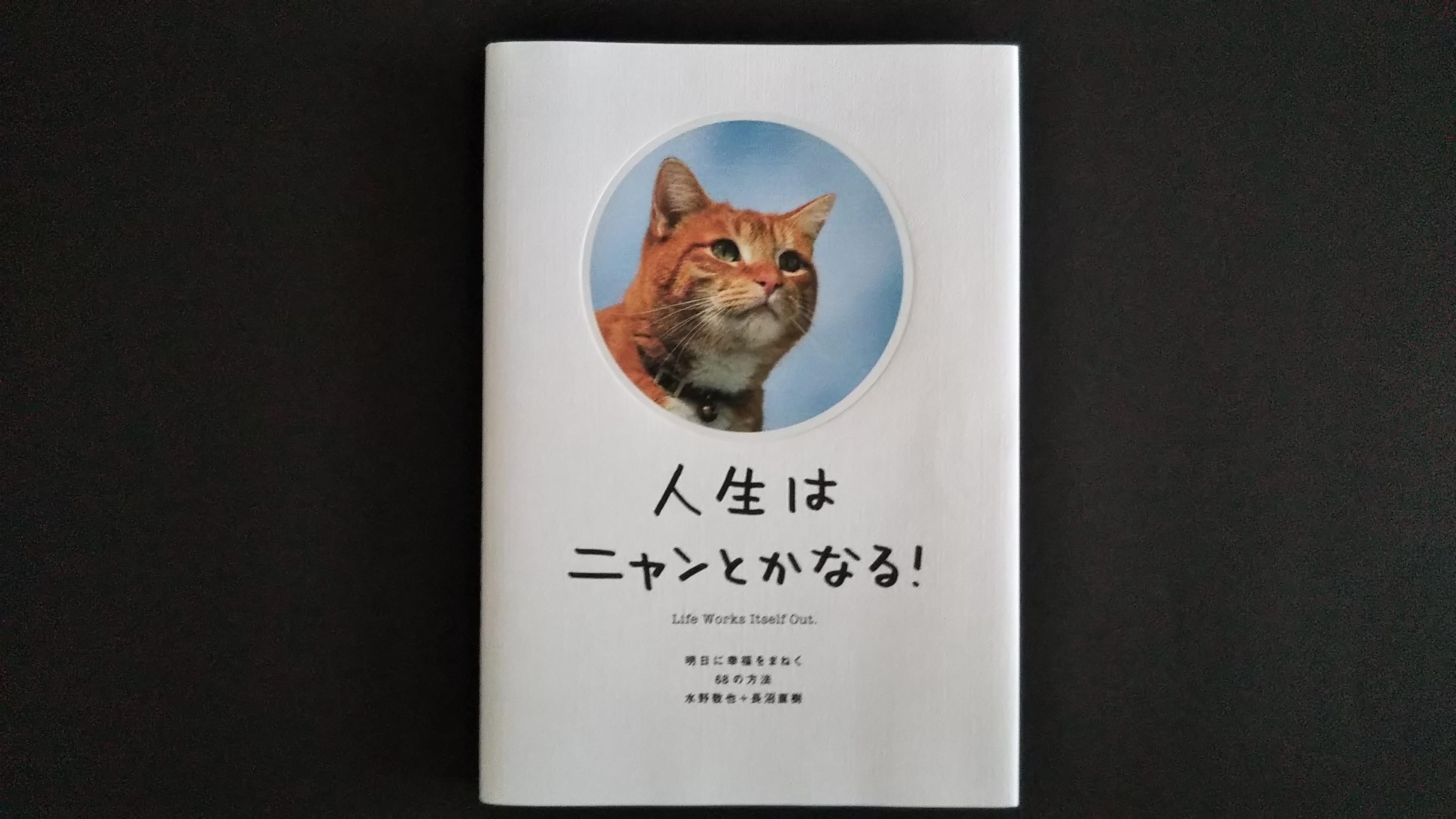 f:id:nomzakki:20190809043003j:image