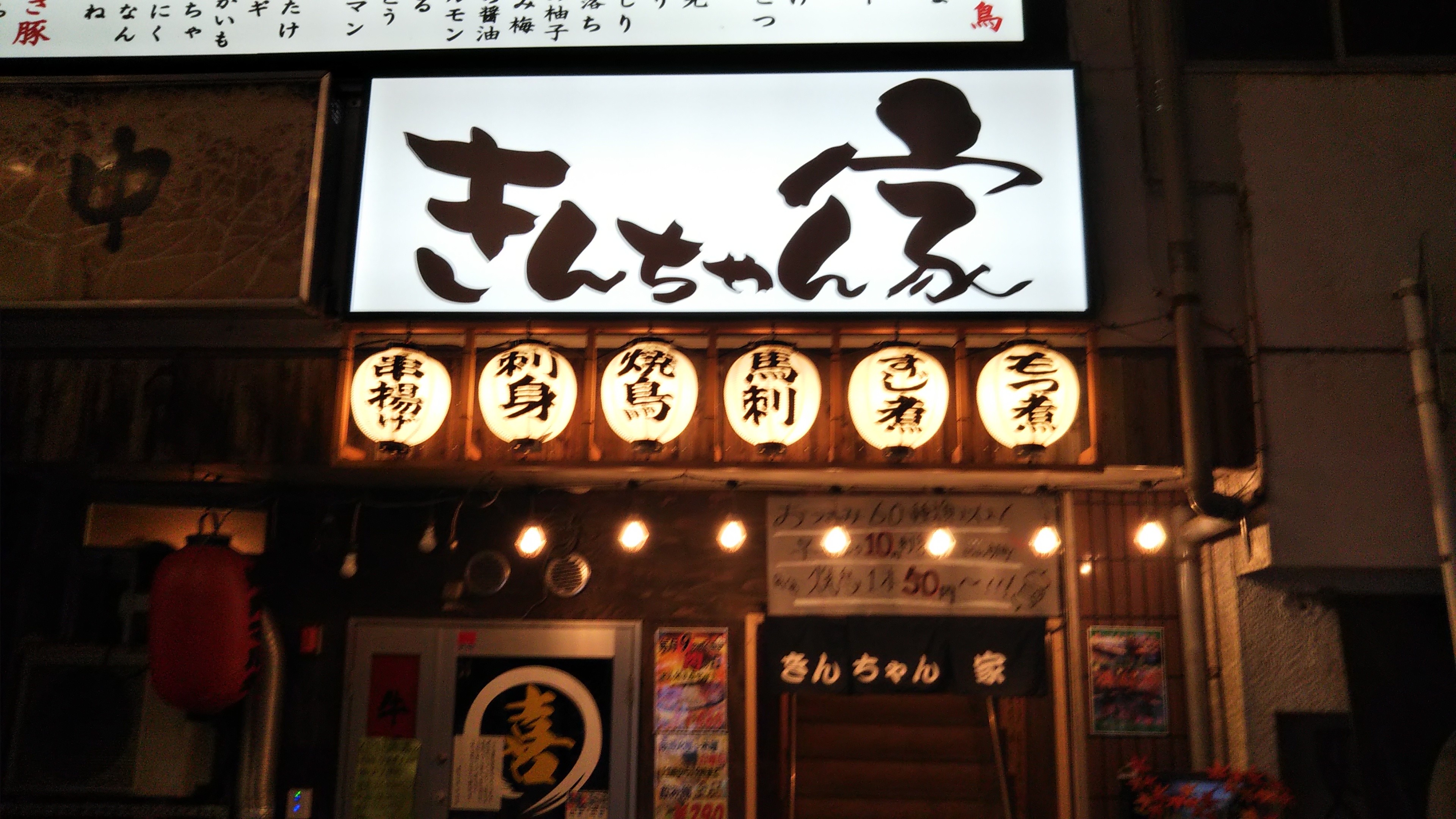 f:id:nomzakki:20191103174823j:image