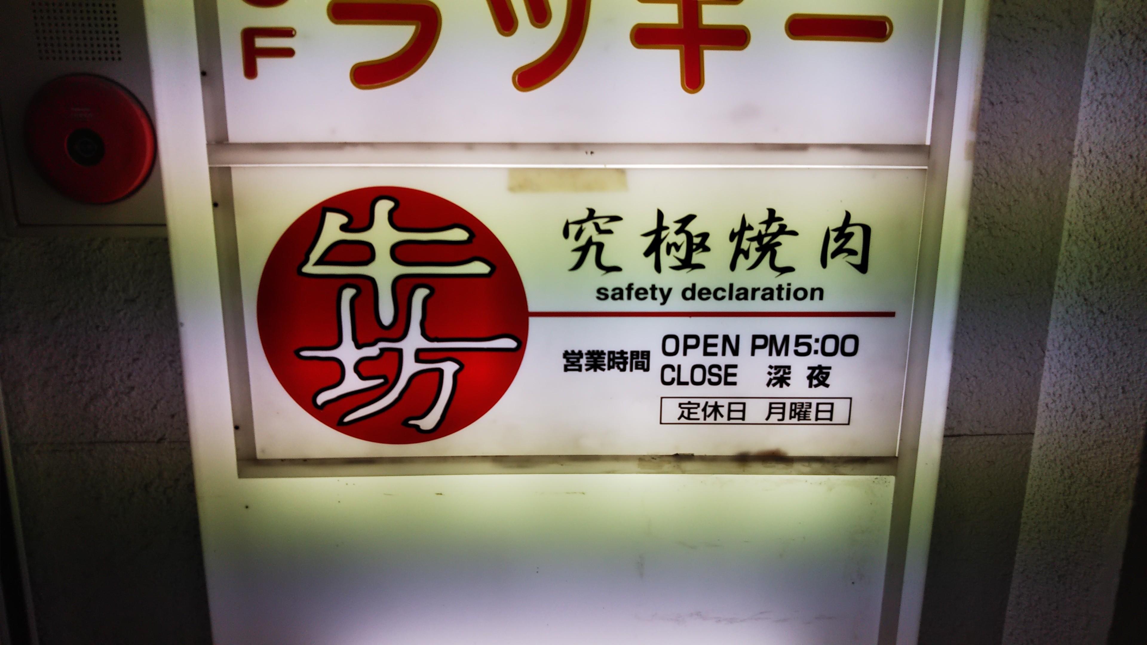 f:id:nomzakki:20191130205026j:image